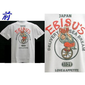 A precedent sale for summer! The brand ☆ old days old days ☆ sum pattern T-shirt ☆ Ebisu ☆ white / white that is famous for pine っちゃん wearing