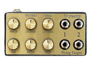 Flying Teapot 59 Pre Amp チャンネルリンクを再現できるMarshallそっくりなプリアンプ