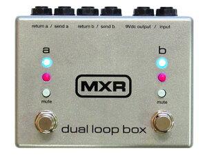 ループボックス MXR M198 Dual Loop Box