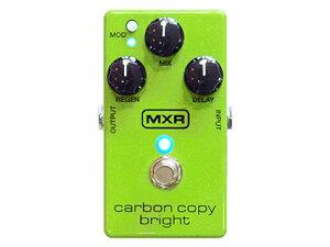 MXR Carbon Copy Bright Analog Delay 定番のアナログディレイにクリアバージョン登場