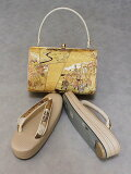 草履・バッグセット白梅ブランド日本製Lサイズフォーマル用正絹帯地使用送料無料D8518-01
