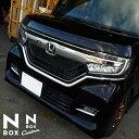 NBOX JF3 パーツ NBOXカスタム アクセサリー N-BOX N-BOXカス...