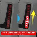 スペーシアカスタム パーツ MK53S スペーシア MK53 スズキ アクセサリー 新型 スペーシア ...