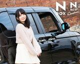 NBOX JF3 パーツ NBOXカスタム アクセサリー N-BOX N-BOXカスタム 外装 ドレスアップ カスタム ホンダ 新型 JF4 ドアミラー サイドミラー ミラー ブルーミラー ブルーレンズ レンズ ミラーレンズ 2P セット ブルー 新型NBOX エヌボックス 防眩仕様
