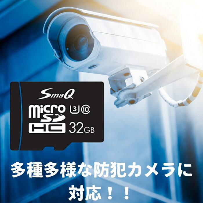 マイクロsdカード32gb-u3-1top