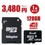 マイクロsdカード128gb-1top