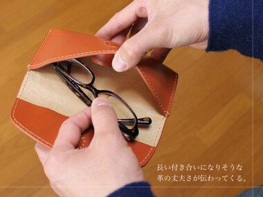メガネケースおしゃれ革上品なシンプルカラーが目を引く【おしゃれな名入れ可♪】イタリアンレザー製眼鏡がまた好きになる!JinsPCめがねケースグラスケース眼鏡入れメガネ入れ眼鏡ケース本革【楽ギフ_包装選択】名前入イニシャル入れ