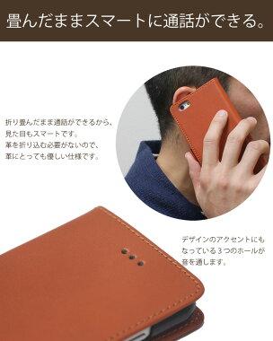 【閉じたまま通話できる手帳型iPhone6ケース】二つ折り使う程に個性的になるイタリアンレザー製【おしゃれな名入れできます】ポケット付きiPhone6革カバー/バンパー/suica入れ/カードホルダー【楽ギフ_包装選択】