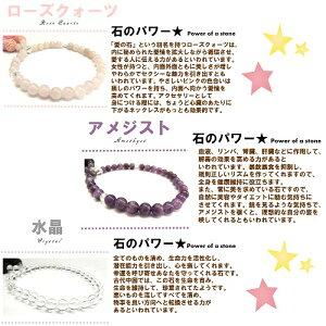 【数珠】数珠女性用念珠