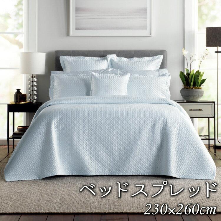 ベッドスプレッド SHERIDAN ダブル ランセット 高級海外ブランド ベッドカバー マルチカバー 送料無料