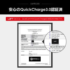 QuickCharge3.0証明書画像