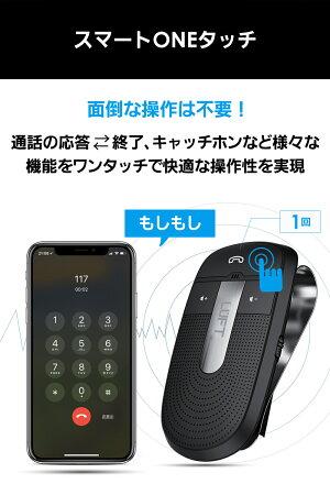 車載ハンズフリースピーカー通話Bluetooth高音質ワイヤレスマイク車スマホ