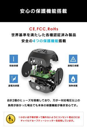 【QuickCharge3.0搭載】海外変換プラグマルチ変換プラグ海外旅行旅行type-c変換アダプタ充電器便利グッズ海外出張コンセント充電器急速充電クイックチャージ