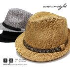 【あす楽対応】oneoreight/ワンオアエイト大きいサイズ対応ジュートナチュラルテイスト中折れハットメンズレディース帽子ハットゴルフXLFREE【RCP】P20Aug16