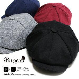 メンズ キャスケット ゴルフ 帽子 大きいサイズ フリーサイズ ゴルフキャップ 2WAY キャスハンチング RUBEN ルーベン SWEAT CASKET スウェット キャスケット レディース FREE XL ビッグサイズ サイズ調節