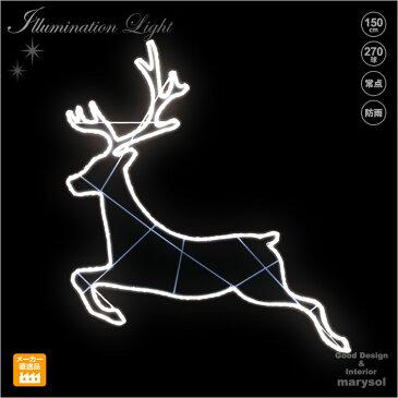 LEDロープライト ジャンピングトナカイ(大) (トナカイ・LED/モチーフ/イルミネーション/屋外/ライト/屋内/連結/電飾/クリスマスツリー/パーティー/防滴/壁面)