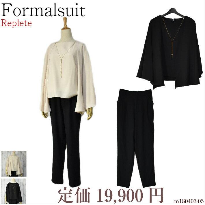スーツ・セットアップ, パンツスーツ  2 751027 -