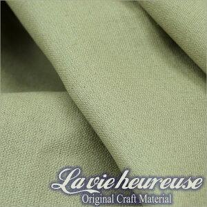 【Lavieheureuse-ラビウルーズ-】グレインサック風リネン155cm幅ダブル幅50cmカット販売バッグ鞄小物の製作に