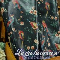 【Lavieheureuse-ラビウルーズ-】オイルクロスバードダブル幅50cmカット販売バッグ鞄小物の製作に