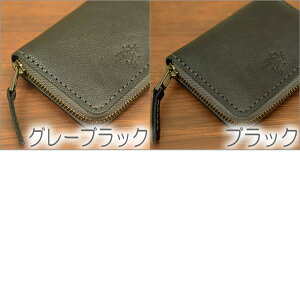スリムでコンパクトなラウンドファスナーハーフウォレット牛革日本製レザー折財布asWise【LeCherieCraftWorks-ルシェリクラフトワークス-】