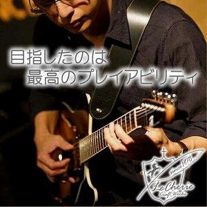 本革ギターストラップ日本製牛革ベースストラップ【LeCherieCraftWorks-ルシェリクラフトワークス-】楽器とプレイヤーを引き立てるシンプルで上質なストラップ