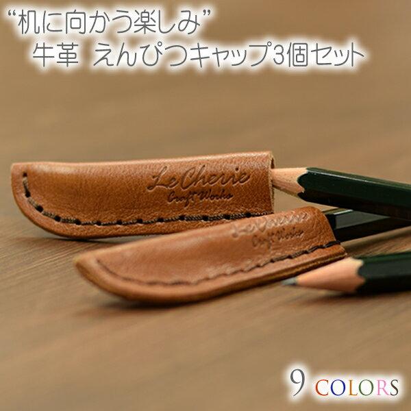 バッグ・小物・ブランド雑貨, その他 3 LeCherie Craft Works -