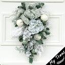全長60cm!玄関ドアにオシャレな上品なクリスマススワッグ クリスマスリース 玄