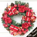 45cm!玄関ドアにオシャレなナチュラルなクリスマススリース...