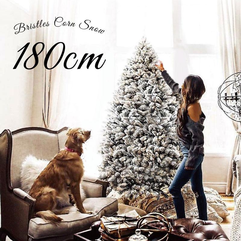ブリッスルスノーツリー180cm クリスマスツリー 北欧 おしゃれ ヌードツリー【スノー】の写真