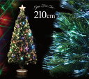クリスマスツリー グリーンファイバーツリー210cm(マルチLED54球付) ヌードツリー
