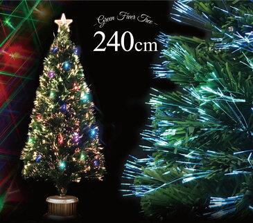 クリスマスツリー グリーンファイバーツリー240cm おしゃれ (マルチLED72球付) ヌードツリー【pot】