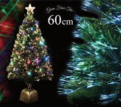 【レビューを書いてクリスマスグッズをゲット】ファイバーツリー60cmクリスマスツリー グリー...