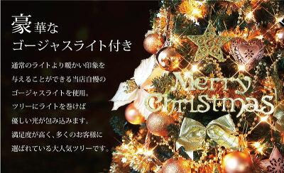 数量限定大特価!【11月から順次出荷】クリスマスツリーフィルムポットツリー150cm-2