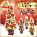 【クリスマスツリー オーナメントセット】ウッドベーススリムツリーセット150cm 木製ポットツリー
