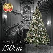 クリスマスツリー スノーパインツリー オーナメントセット