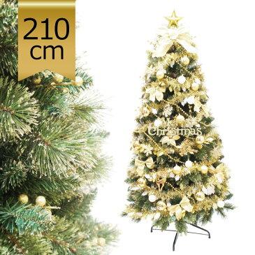 【エントリーで最低ポイント10倍!】今年最後の大セールクリスマスツリー シャンパンツリーセット210cm おしゃれ オーナメントセット LEDライト付き 【スノー】