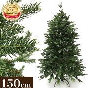 クリスマスツリー スプルースツリー