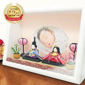 【初売り5%OFFクーポン】雛人形 ひな人形 おしゃれ かわいい おひなさま お雛様 数量限定!コンパクト卓上親王アクリルケース飾り