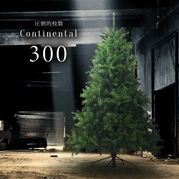 クリスマスツリー 北欧 ワイドツリー300cm おしゃれ ヌードツリー