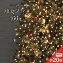 クリスマス ツリー オーナメント 200cmパーティーモール(単色/ブルー) 【 インテリア 雑貨 パーティー 飾り付け クリスマス オーナメント 壁掛け ウォールデコレーション 天井飾り イベント用品 クリスマス飾り パーティー用品 パーティーグッズ パーティモール 】