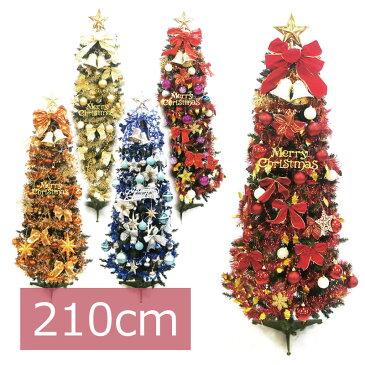 【エントリーで最低ポイント10倍!】今年最後の大セールクリスマスツリー スリムツリーセット210cm おしゃれ オーナメントセット LEDライト付き