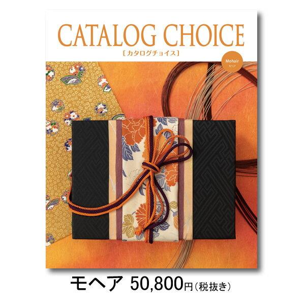 あす楽 カタログギフト お肉 カタログチョイス ...の商品画像