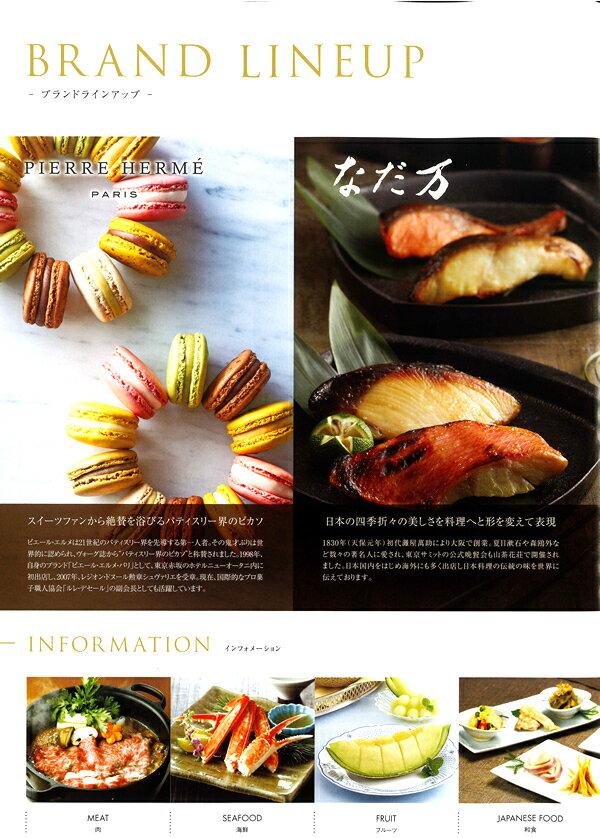 カタログギフト グルメ 内祝い お肉 ハーモニ...の紹介画像2