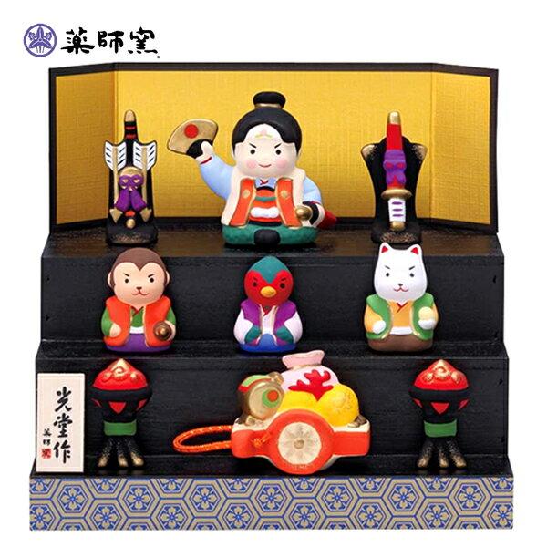 五月人形 薬師窯 錦彩段飾り 桃太郎 端午の節句 初節句 内祝い 内祝 御祝 ギフト 贈り物 兜 鎧 瀬戸焼 コンパクト