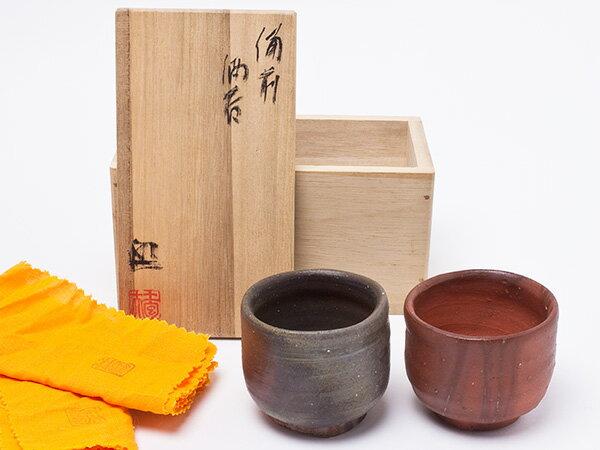 福島一夫 作 備前酒呑 fukushima-01お茶のふじい・藤井茶舗:お茶のふじい