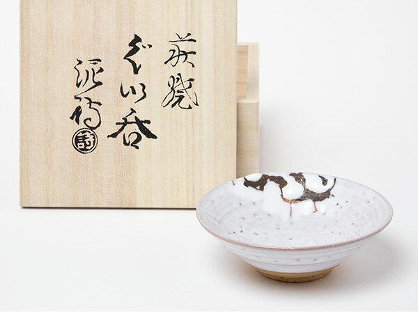 【送料無料】萩焼 渋谷泥詩 白萩・平盃 お茶のふじい・藤井茶舗