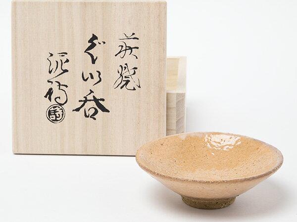 【送料無料】萩焼 渋谷泥詩 枇杷平盃 お茶のふじい・藤井茶舗