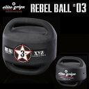 elite grips XYZ_REBEL BALL #03(XYZ-PB3BK)エリートグリップ XYZ レベルボール#03(XYZ-PB3BK)