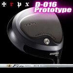 D-016+FireExpressBX70