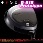 D-016+TRPXMessenger1st